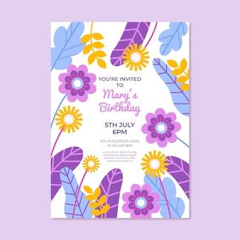 花スタイルの誕生日の招待状
