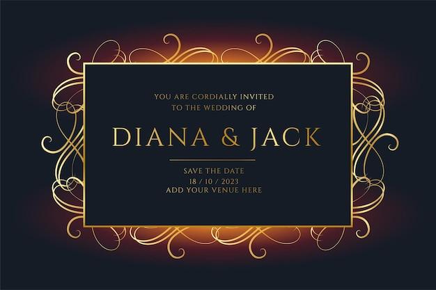 花のスタイルの黄金の結婚式の招待状のテンプレート