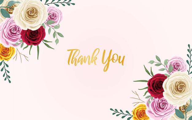 꽃 감사합니다 배경