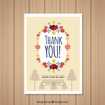 꽃 감사 카드