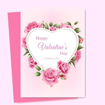 꽃 발렌타인 카드 서식 파일