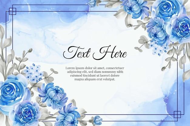 花の水彩画フラワーブルー