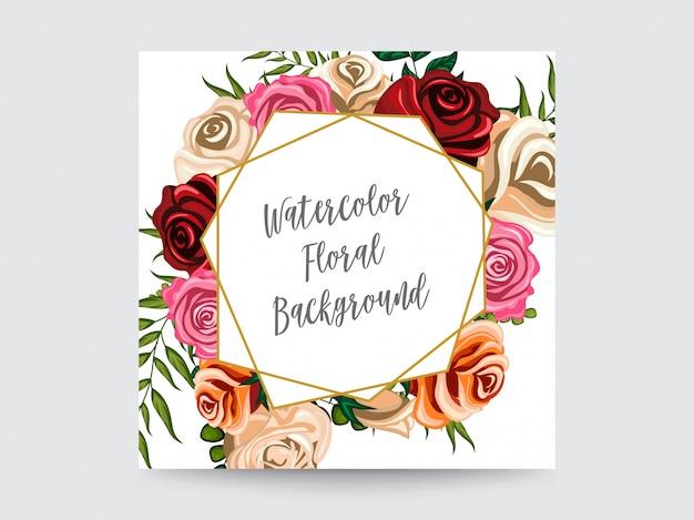 花の水彩の装飾のデザインのイラスト