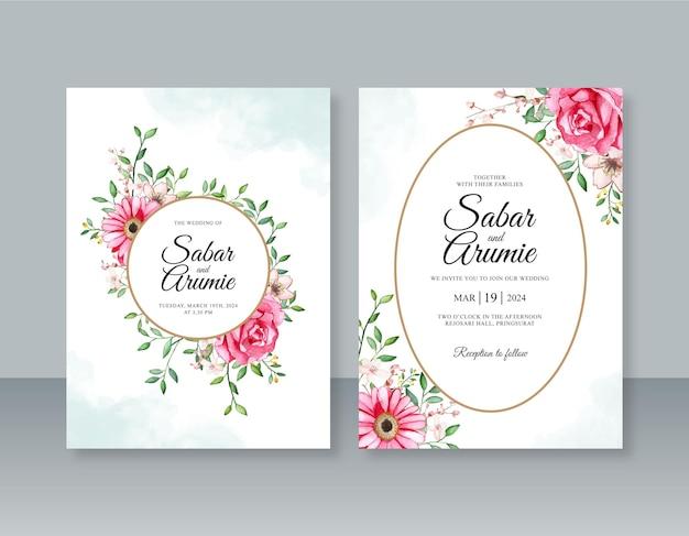 結婚式の招待状のテンプレートの花の水彩画