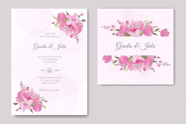 꽃 수채화 결혼식 초대장 서식 파일