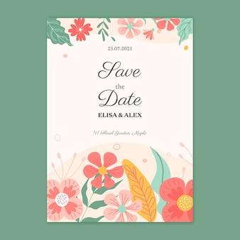 꽃 웨딩 카드 서식 파일