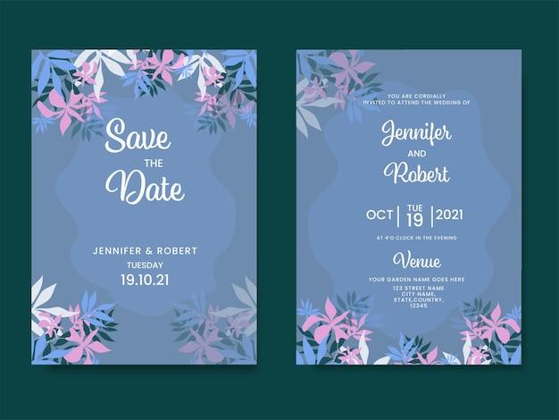 花の結婚式の招待カードと青い色で日付テンプレートを保存します。