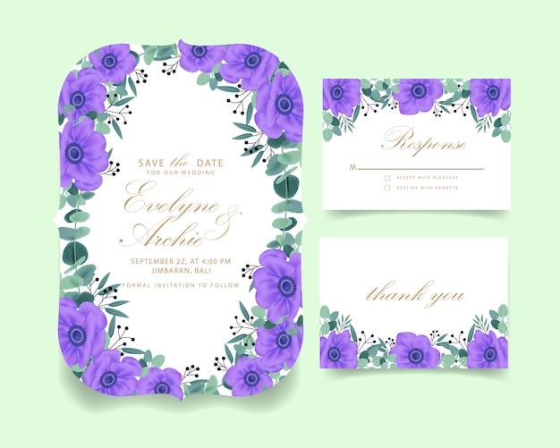 Цветочный шаблон свадебного приглашения шаблон с фиолетовыми цветами анемона.
