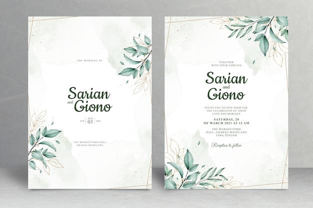 꽃 결혼식 초대 카드 서식 파일