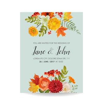 가 꽃, 잎 및 rowanberry와 꽃 결혼식 초대 카드. 베이비 샤워 장식