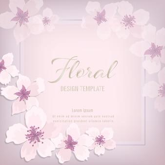 꽃 청첩장 우아한 초대 카드 디자인. 사각형 꽃 화 환에 핑크 퍼플 사쿠라
