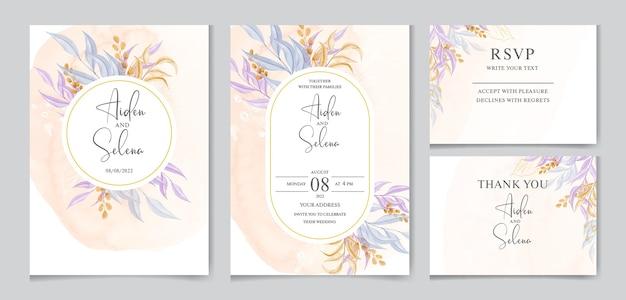 Цветочный шаблон свадебного приглашения с украшением из разноцветных листьев
