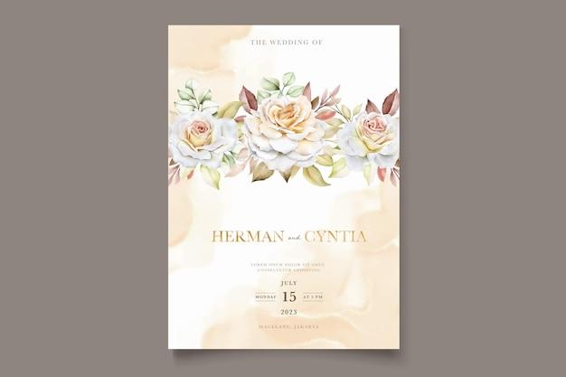 우아한 갈색 잎 꽃 결혼식 초대장 서식 파일 설정