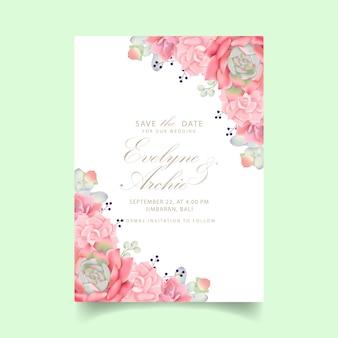 즙이 많은 꽃 결혼 초대장