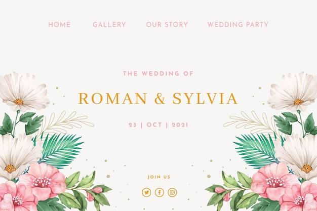 꽃 결혼식 방문 페이지 디자인