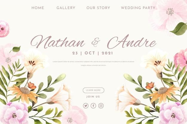 花の結婚式のランディング ページ テンプレート