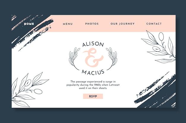 花の結婚式のランディングページテンプレート 無料ベクター