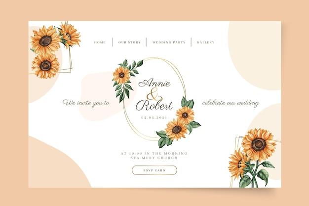 花の結婚式のランディングページ