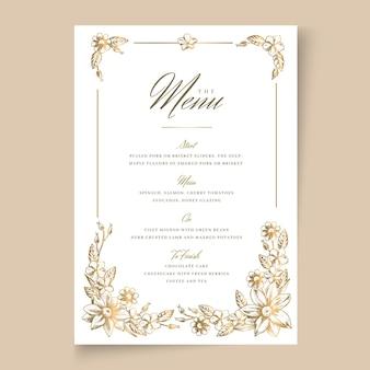 꽃 결혼식 메뉴 템플릿