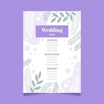 Цветочное свадебное меню
