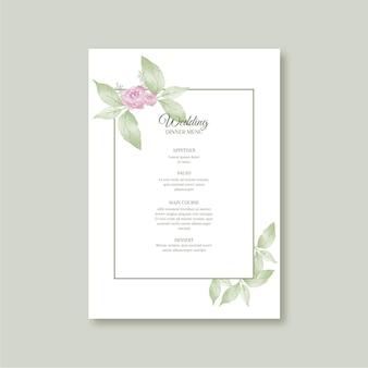 꽃 웨딩 레스토랑 메뉴 템플릿