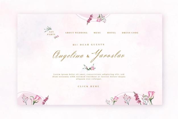 꽃 결혼식 웹 템플릿