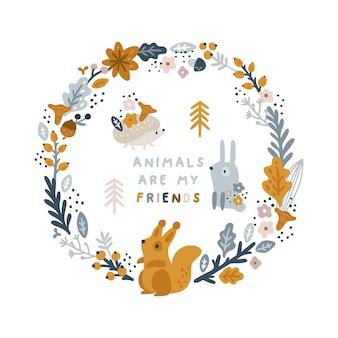 生まれたばかりの男の子または女の子のベビーシャワーのプリントのためのかわいい森の動物と花の花輪