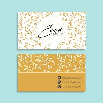 Цветочный шаблон желтых визиток