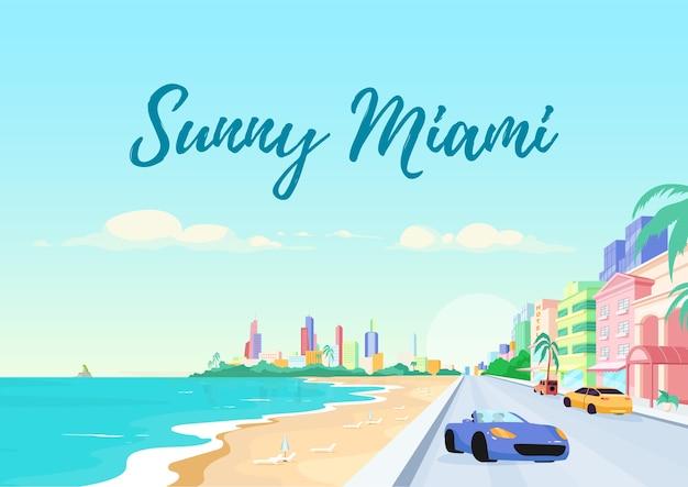 フロリダサウスビーチポスターフラットテンプレート