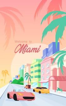 フロリダ通りポスターフラットテンプレート。マイアミのフレーズへようこそ。近代的な建物と高級車。パンフレット、小冊子1ページのコンセプトデザインと漫画のオブジェクト。夏休みチラシ、チラシ