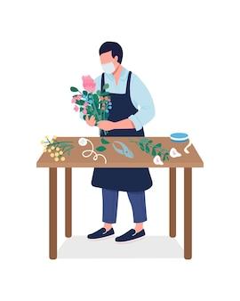 마스크 세미 플랫 컬러 벡터 문자에 꽃과 꽃집. 디자이너 피규어. 흰색에 전신 사람입니다. 그래픽 디자인 및 애니메이션을 위한 화초 재배 격리된 현대 만화 스타일 그림