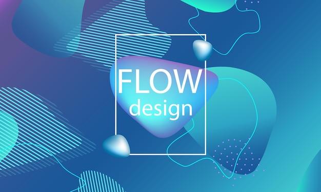 Фон формы потока. волнистый абстрактный дизайн обложки. креативные жидкие красочные обои. модный градиентный плакат. векторная иллюстрация.
