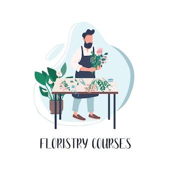 Сообщение в социальных сетях о цветочной композиции