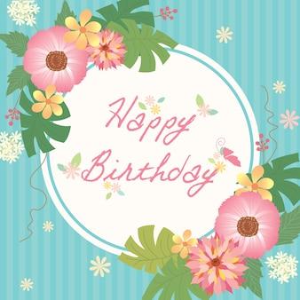 フラワーブラーボーダー誕生日カード