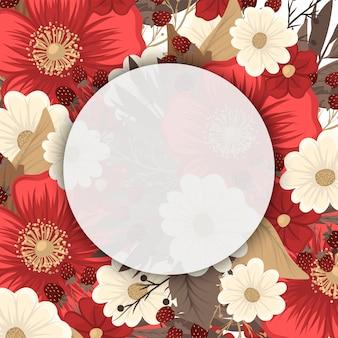 꽃 테두리 그리기-빨간색 프레임