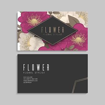 花名刺ホットピンクの花
