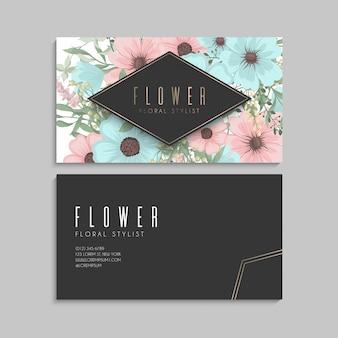꽃 명함 민트 그린
