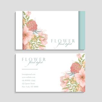 꽃 명함 서식 파일