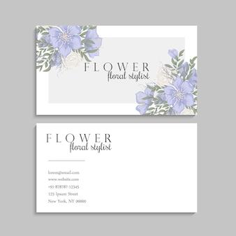 Шаблон цветочные визитки