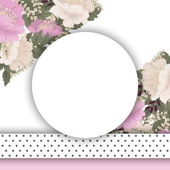 꽃 디자인 테두리-핑크 꽃