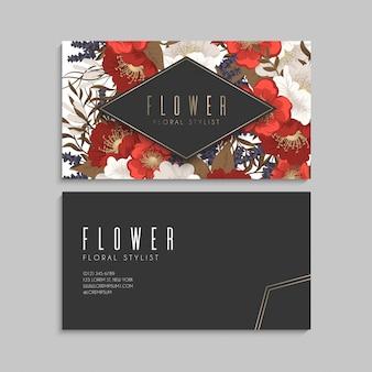 Цветок для свадьбы