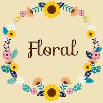 黄色の背景とフラットスタイルの花のテキストのフラワーフレーム。