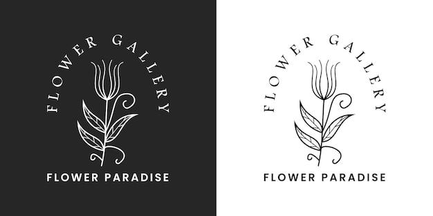 꽃밭 라인 로고