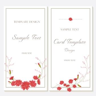 赤のカーネーションと花の招待カードテンプレートデザインのベクトル。