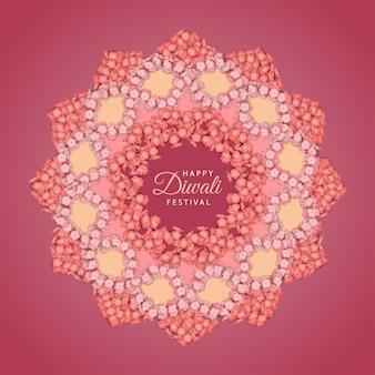 Flower rangoli for diwali or pongal festival made using flowers