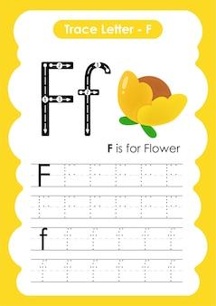 子供のための練習ワークシートを書いたり描いたりするフラワートレースライン