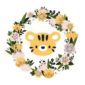신생아 소년 또는 소녀 베이비 샤워 인쇄를위한 귀여운 아기 호랑이 동물과 꽃 화환