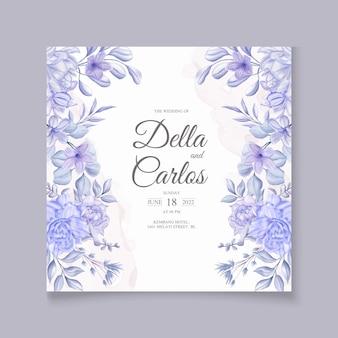 花と葉の水彩画の結婚式の招待状のテンプレート