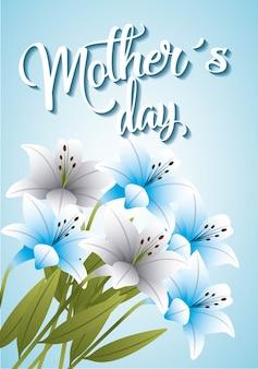 Цветочные композиции мамы день синий фон