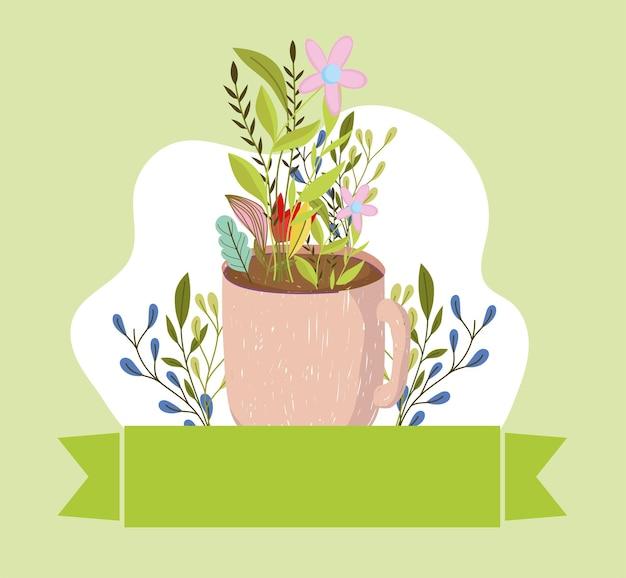 컵에 꽃 단풍